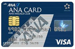 ANAvisa一般カード.jpg