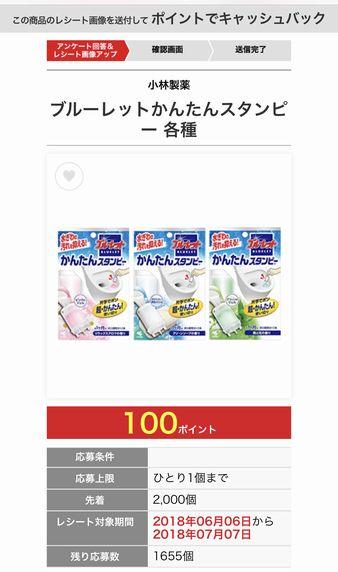 レシポ個別商品.jpg
