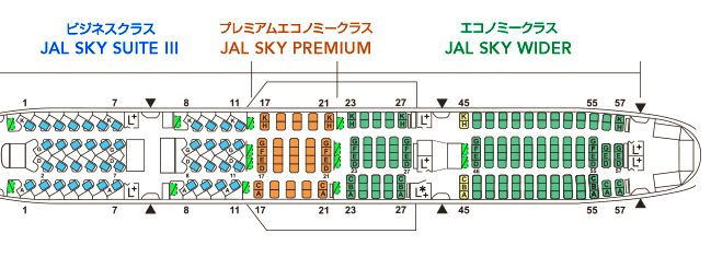 JAL座席表.jpg