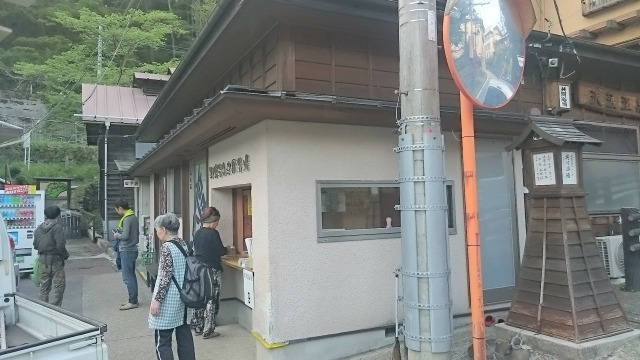 20180429有笠山