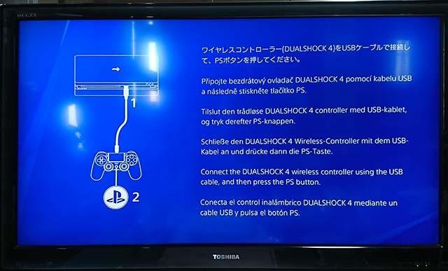 PS4_2_001.jpg
