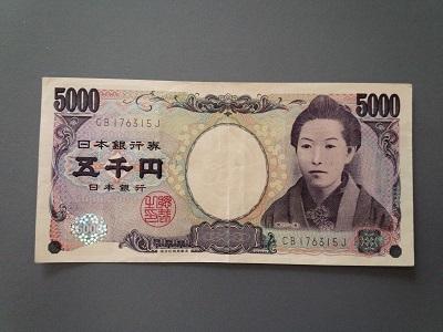 母の日の5千円