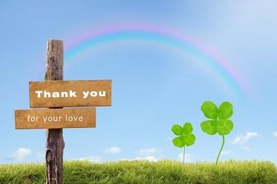 クローバーと虹と看板