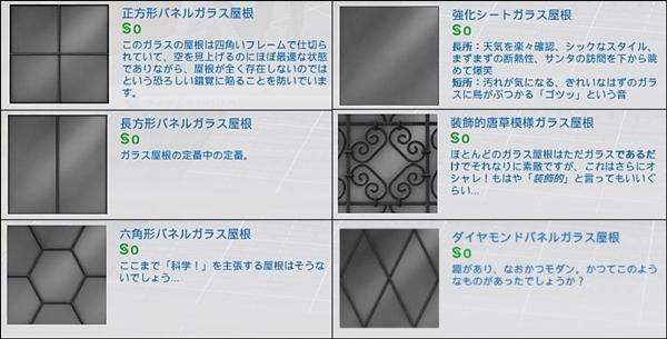 PC144-22.jpg