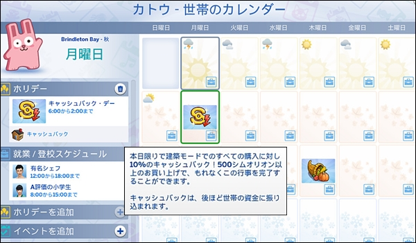 Sea_K3-14.jpg