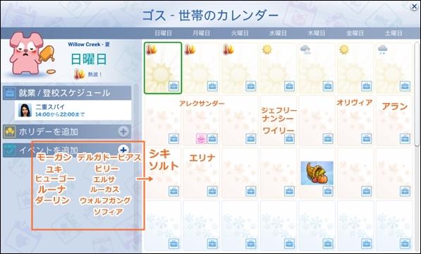 Sea_K3-4.jpg