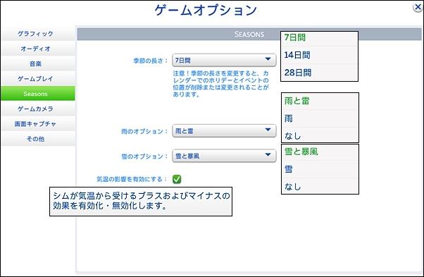 TS4_JSeasonsTrial-11.jpg