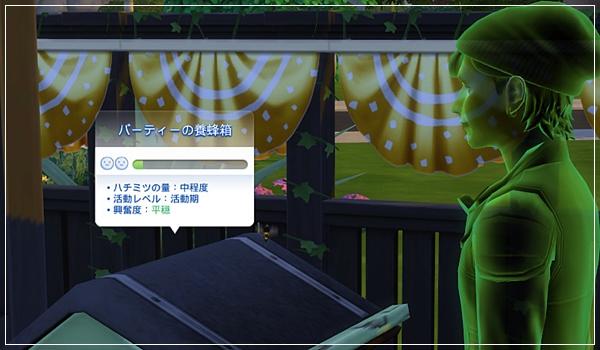 TS4_JSeasonsTrial-153.jpg