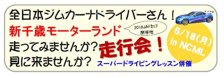 banner2blog.png
