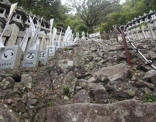 小豆島11