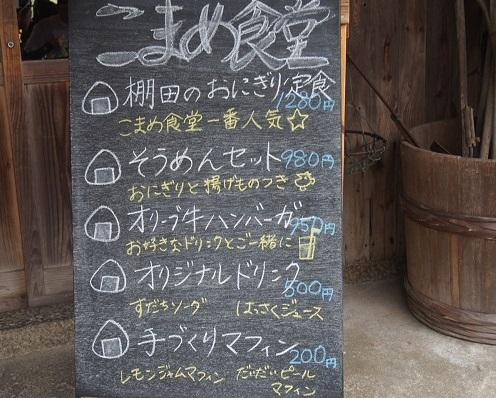 小豆島23