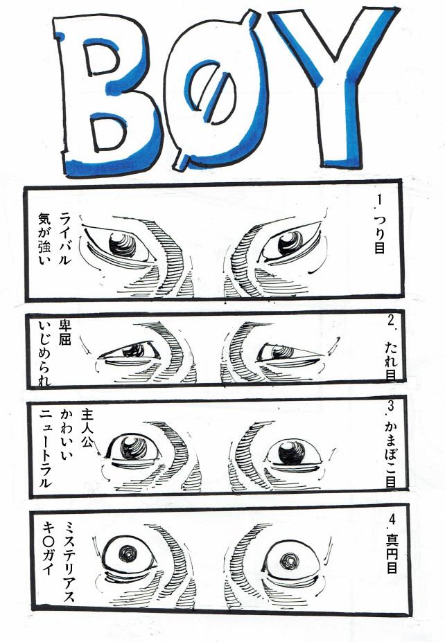 20180506_boy.jpg