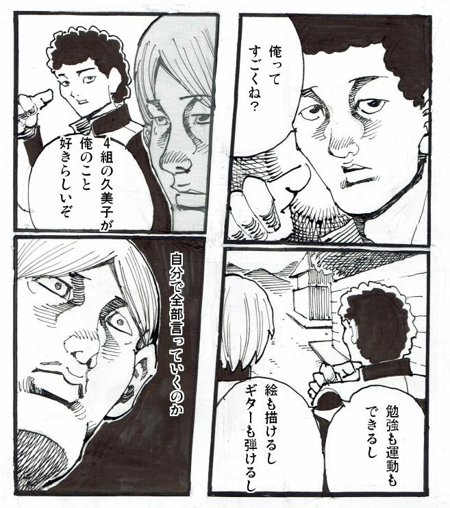 20180528_sugo-idesune.jpg