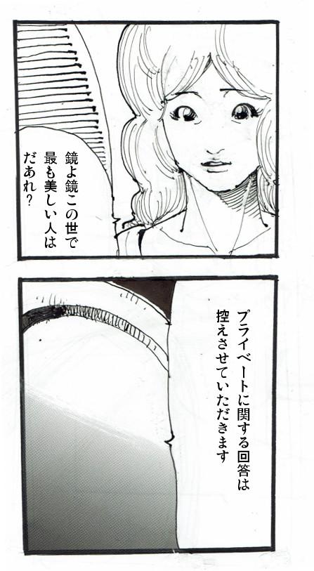 20180529_kagami.jpg