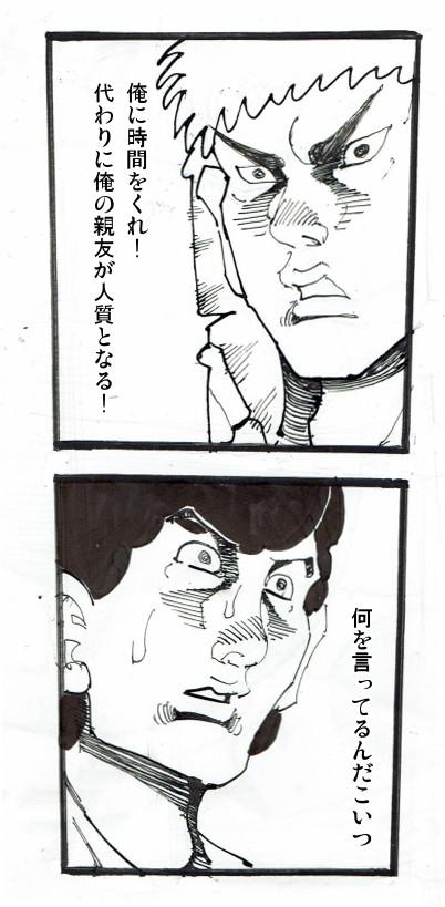 20180604_hasiremerosu.jpg