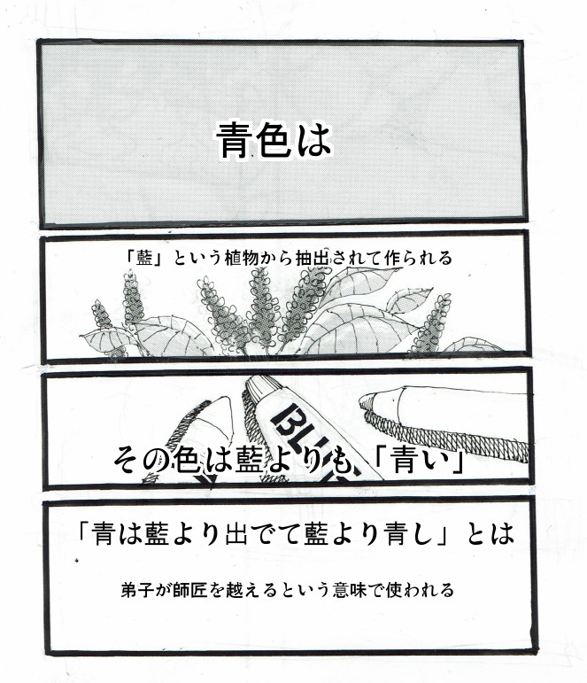20180609_aiyoriaosi.jpg
