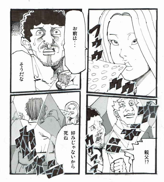 20180611_yukionna.jpg