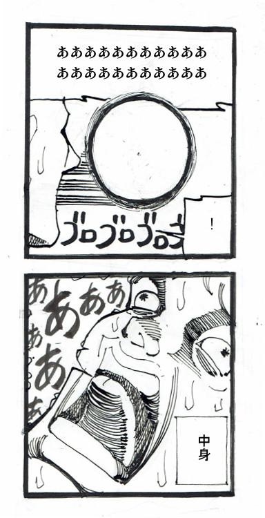 20180616_kagamijigoku.jpg