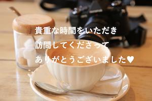 IMG_7976のコピー