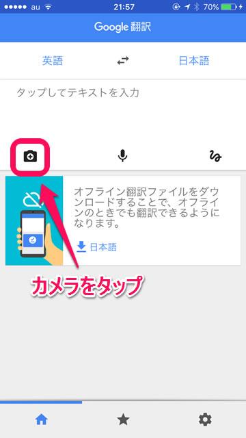 googlertt02.jpg