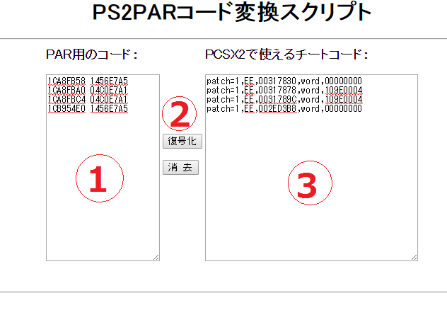 ps2parscripts.png
