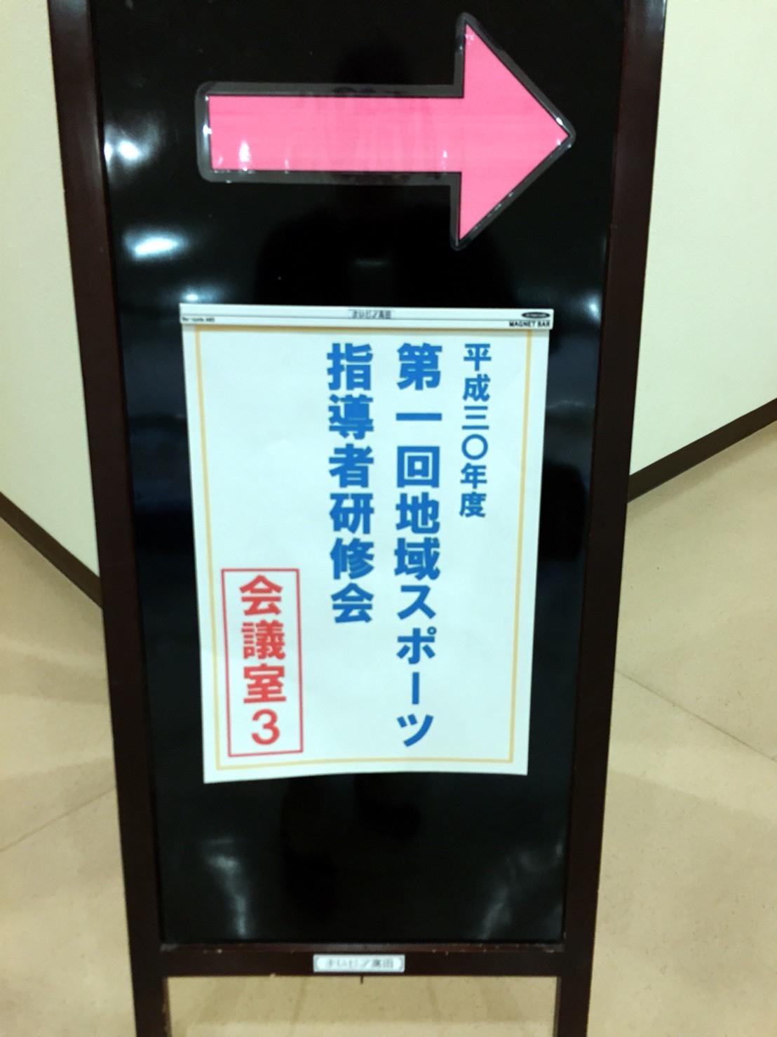 S__86859801.jpg