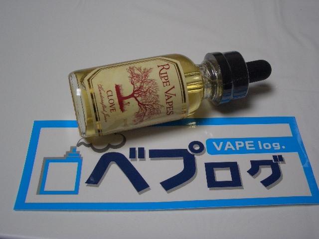 1 Ripe Vapes - Clove(トップ)