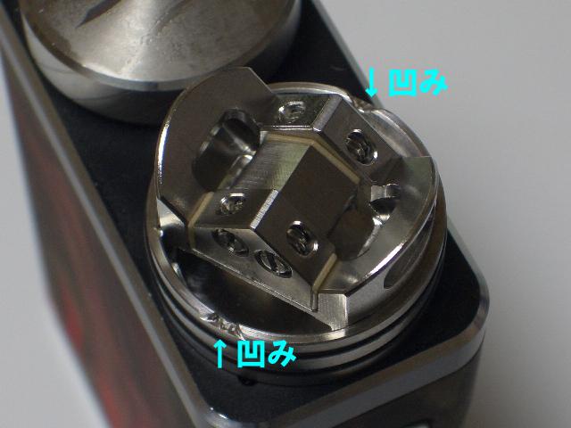 23 Geekvape Loop RDA(W型デッキ)