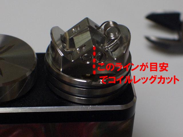 25 Geekvape Loop RDA(コイルレッグ)