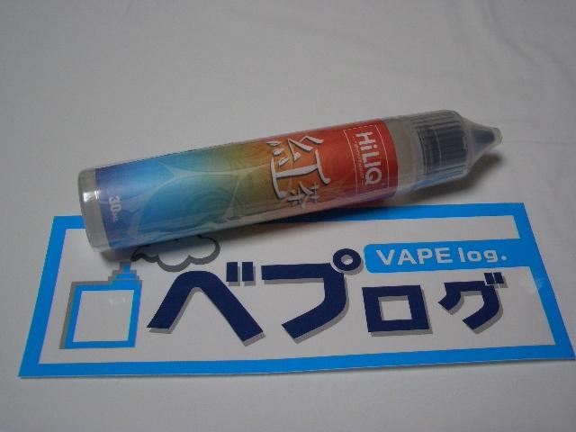 1 HiLIQ - 紅茶(トップ)