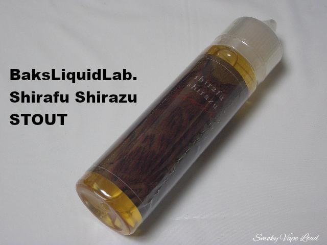 1 BaksLiquidLab - Shirafu Shirazu STOUT