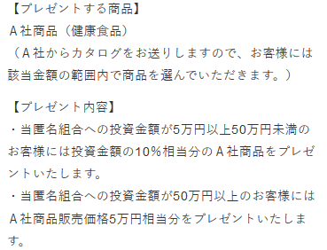 samurai_present_20180427.png