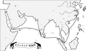 キリンライナ地図