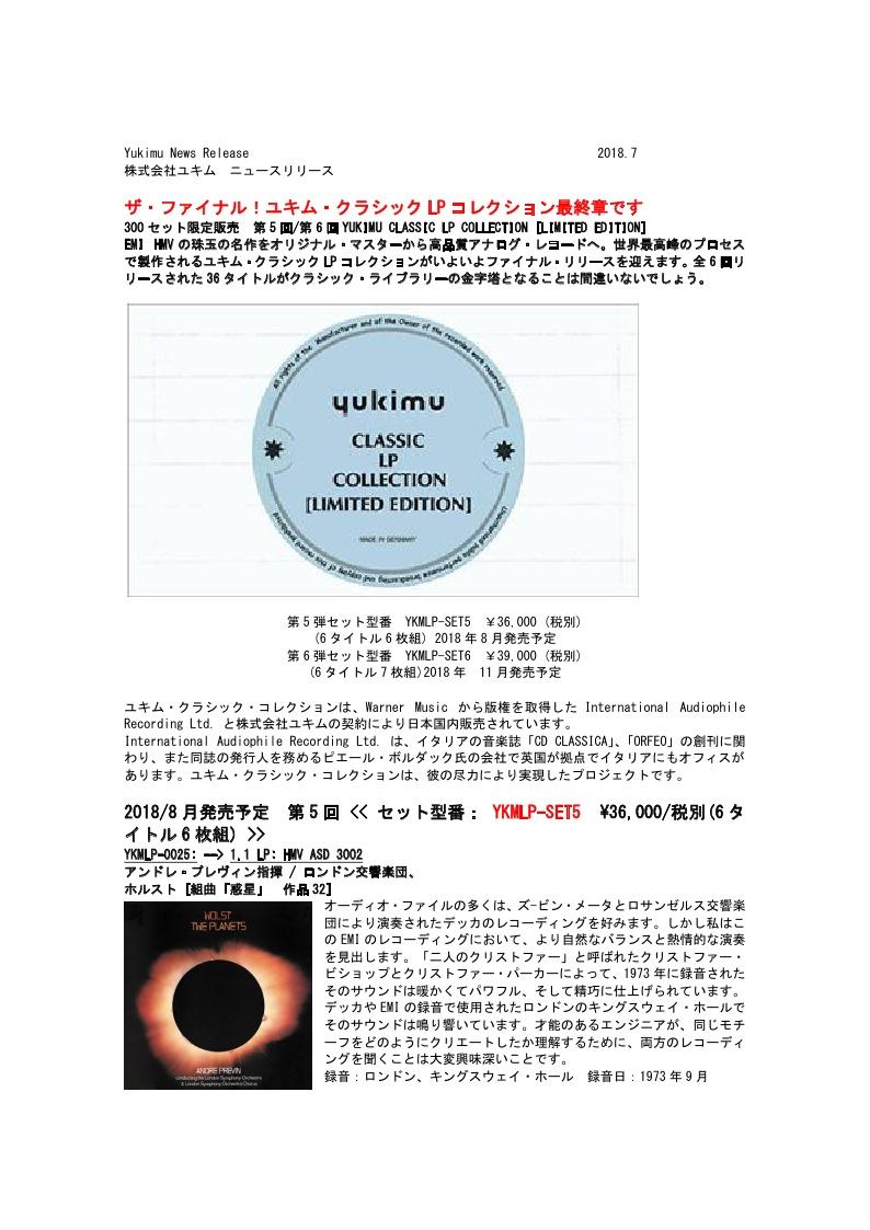 Page1_201807031043181dc.jpg