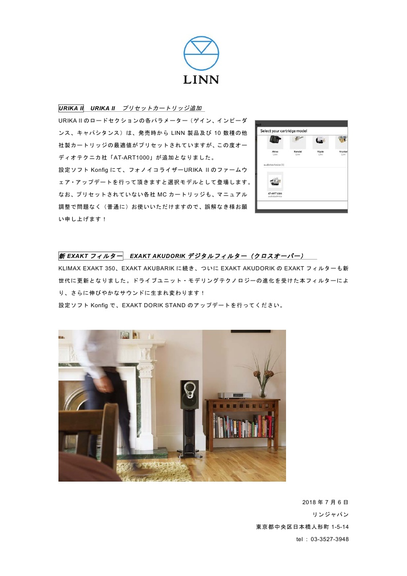 Page2_201807081117488e6.jpg