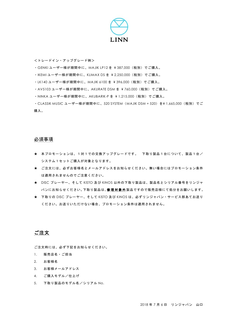 Page3_20180708111548aab.jpg