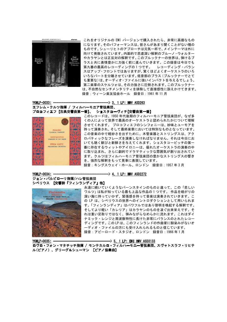 Page4_20180703104322bdb.jpg