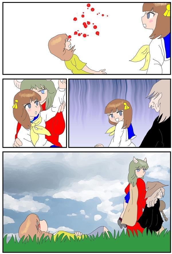 うめ子トイ編4-2