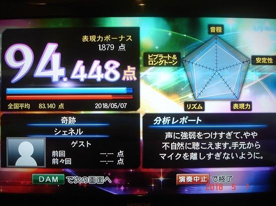 カラオケA10