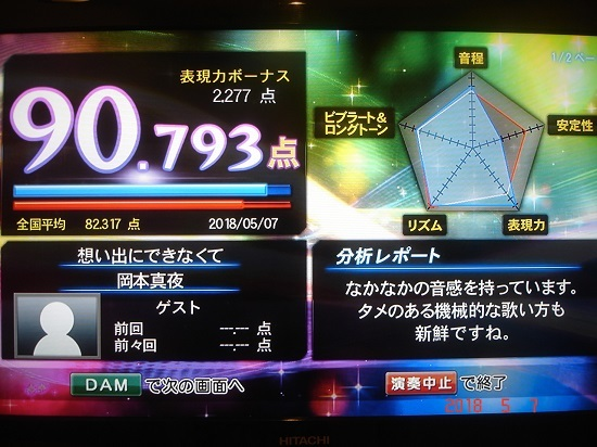 カラオケA11