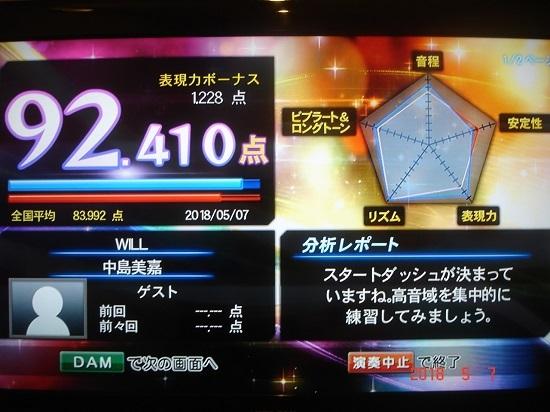カラオケA22