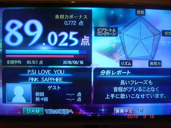 DSC06172.jpg