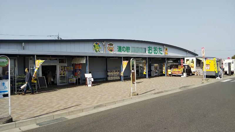 道の駅おおた1804