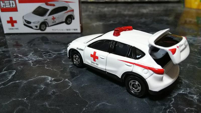 献血運搬車1804①