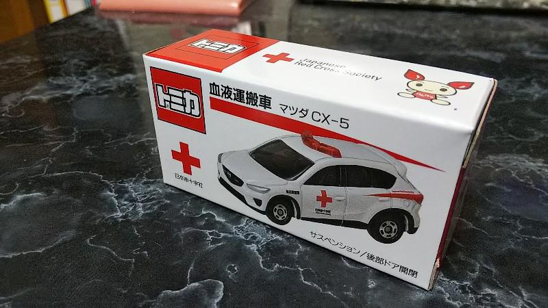 献血運搬車201804
