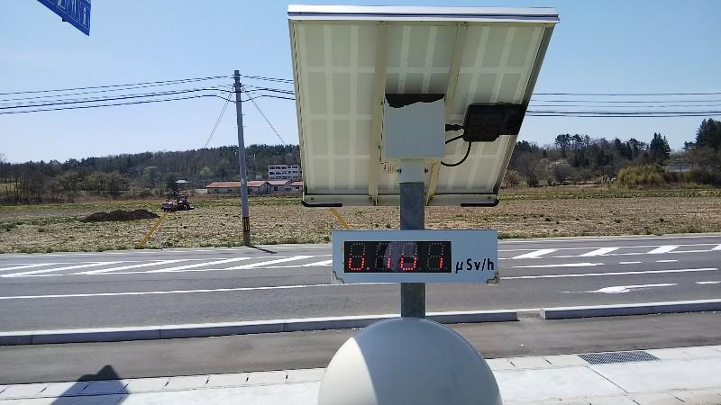 道の駅いいたて放射線量2018