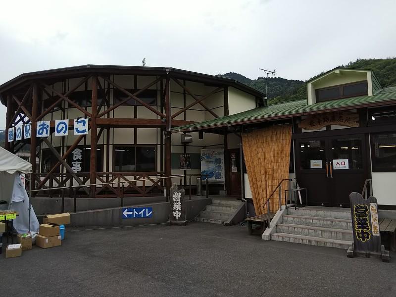 道の駅おのこ201804