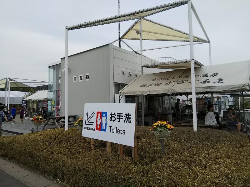 道の駅よしおか温泉201804