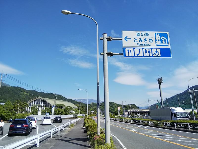 道の駅とみざわ180506