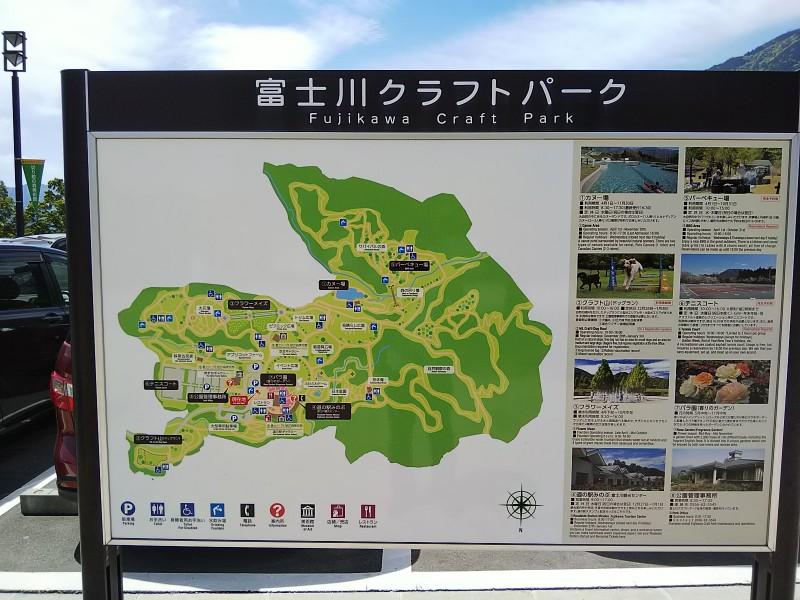 富士川クラフトパーク1805
